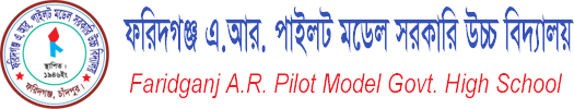 Faridganj A.R. Pilot Model Govt. High School
